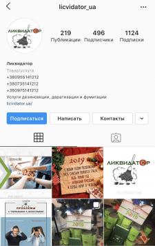"""Продвижение компании """"Ликвидатор"""" в FB и IG"""