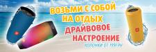 """Баннер для ИМ """"SKAY.UA"""""""