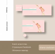 Дизайн обложки и аватара для Facebook