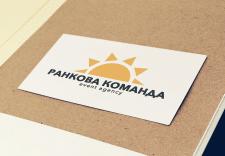 Логотип для ивент агенции