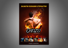 Ganzo poster