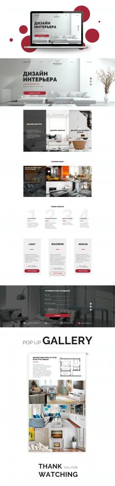 """Дизайн лендинга для фирмы """"Mеtropolis Architects"""""""