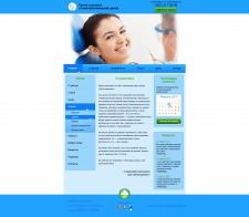 Стоматологический центр —  «Магия здоровья»