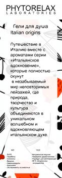 Шелфтокер для МедСервис