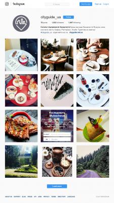 CityGuide | Продвижение группы в Instagram