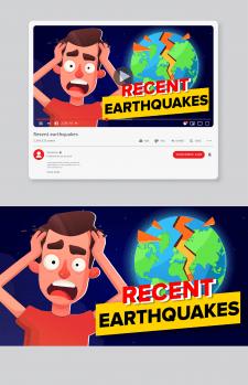 Обкладинка для відео на youtube