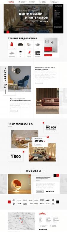 Дизайн главной страницы БЦ Аракс