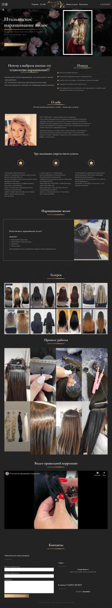 Статья на главную о наращивании волос