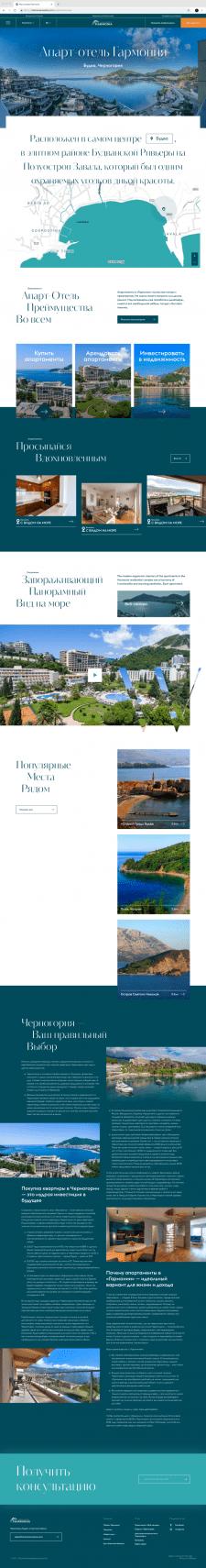 Apart-Hotel Harmonia