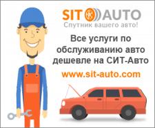 Баннер для сайта продажи услуг для авто