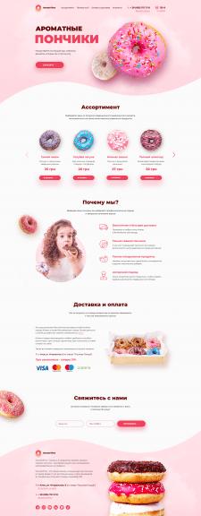 DonutsTime - Landing Page