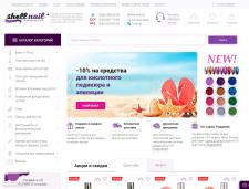 Модуль для shellnail.com.ua