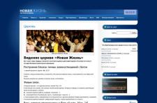 church.com.ua