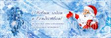 Поздравительная веб-открытка