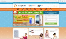 SEO-аудит интернет-мacагазина