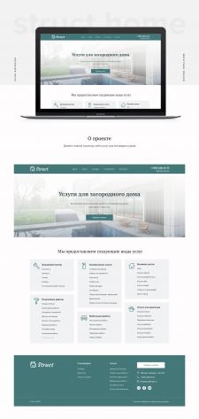 Дизайн главной страницы сайта услуг для дома