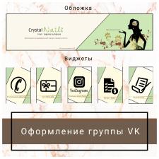 Оформление фирменного стиля VK