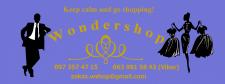 Банер для Интернет-магазина Wondershop