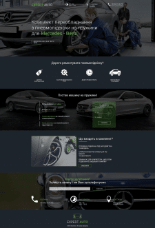 "Landing Page ""Exper Auto"""
