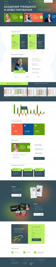 Дизайн сайта онлайн-школы по трейдингу