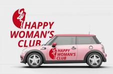 Логотип женского клуба