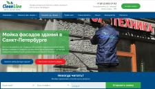 Мойка и ремонт фасадов в Санкт-Петербурге
