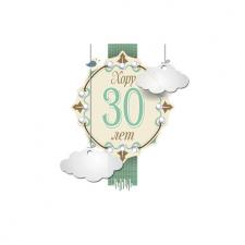 Эскизный поиск логотипа для праздника 30-летия хор
