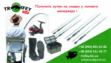 Дизайн визитки для интернет-магазина рыбалки