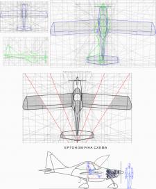 Построение самолета