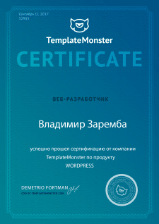 TemplateMonster Sertificate Wordpress