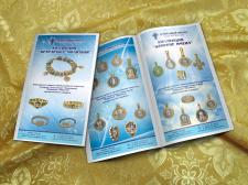 Флаер для православного интернет-магазина