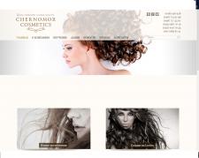 Chernomor cosmetics