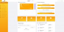 Lombo - инвестиционная платформа