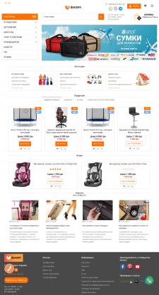 Наполнение интернет магазина разными товарами