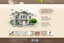 Сайт компании Decor Fasadе