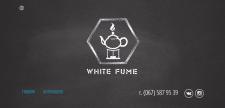 Сайт-визитка White FUME