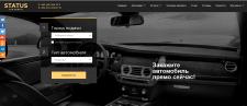 Аренда автомобилей в Киеве