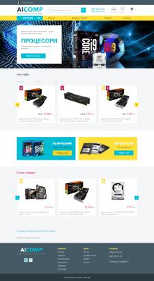 Интернет-магазин alCOMP (Webasyst Shop-Script 7)