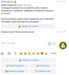 "Telegram Bot ""Легкие деньги"""