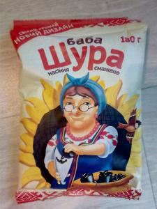тм Баба Шура