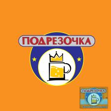 """Отрисовка лого """"Подрезочка"""""""