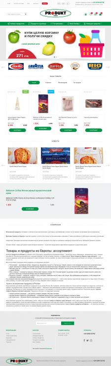 Produkt market