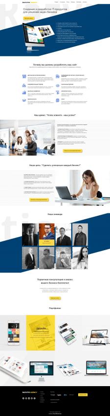 Сайт для компании по развитию бизнеса