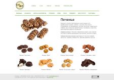 Сайт Щорского завода продтоваров
