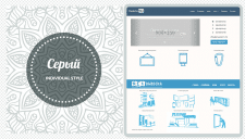 Разработка логотипа и иконок