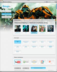 Дизайн для «SnupTV»