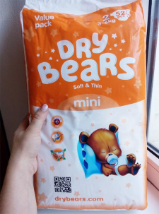 TM Dry Bears
