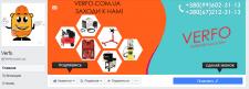 #Развитие бизнес страницы ФБ