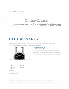 Сертификация Cryptography