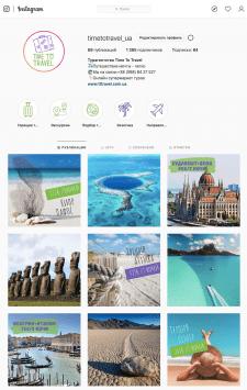 Туристическое агентство Time to Travel